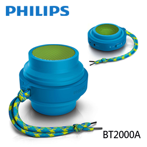 (福利品)【PHILIPS飛利浦】伸縮型防破音無線藍牙喇叭 BT2000A