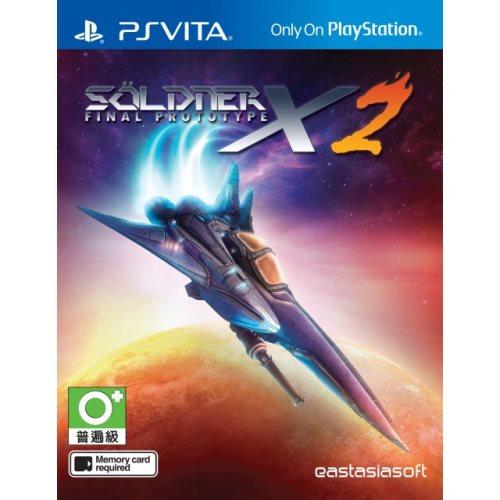PSV PS Vita X戰將2 最終原型 (亞版英文版)