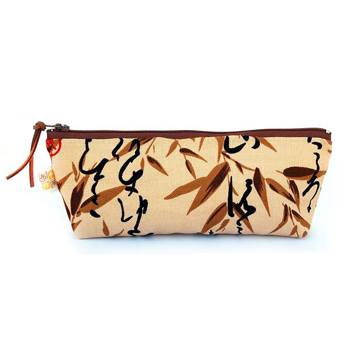 布風手作|竹子書法筆袋