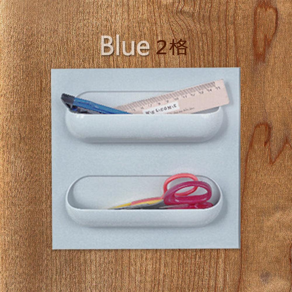 【收納職人】無印極簡設計黏貼式收納架/置物架-灰藍 (2格款)