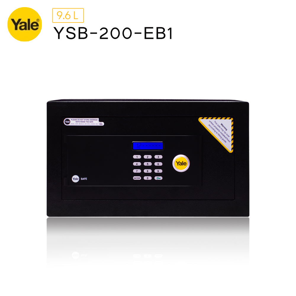 【耶魯 Yale】通用系列數位電子保險箱/櫃_精巧型(YSB-200-EB1)