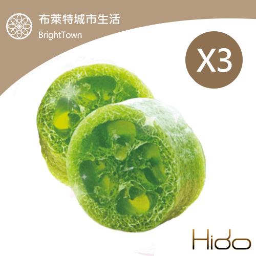 【新春特惠】日本姥姥的保養祕方/全能絲瓜皂。好好用,來3顆吧!