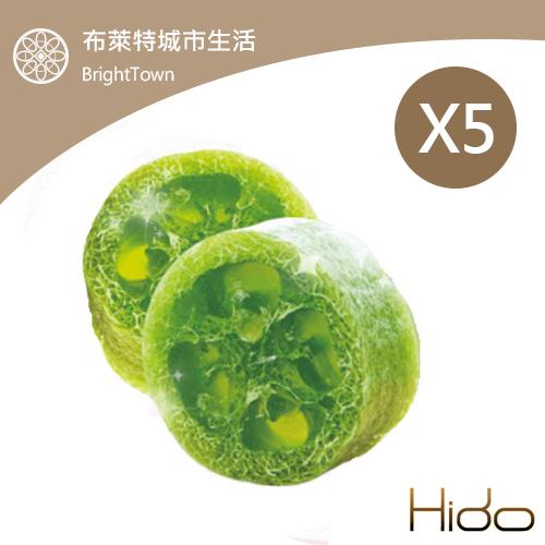 【新春特惠】日本姥姥的保養祕方/Hido全能絲瓜皂。最愛用,來5顆吧!