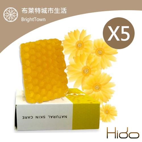 【新春特惠】Hido蜂巢極萃活膚潤澤皂。最愛用,來5顆吧!