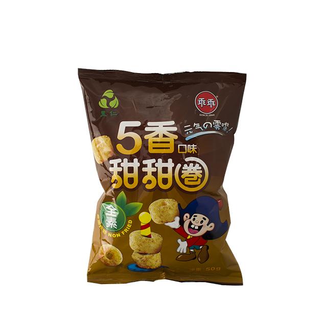 【里仁網購】5香甜甜圈