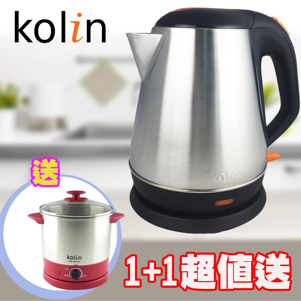 【超值組】歌林Kolin-1.3L時尚不鏽鋼快煮壺+2.0L不鏽鋼蒸煮美食鍋(KPK-MN1322S+KPK-MN008)
