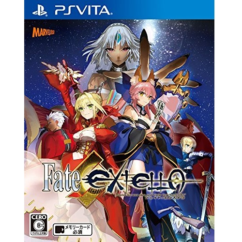 PSV PS Vita Fate/EXTELLA (中文版)