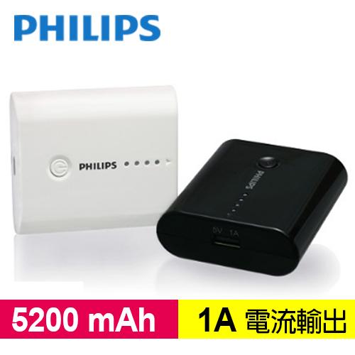 (福利品)【PHILIPS飛利浦】 5200mAh 1A 單輸出行動電源_白色