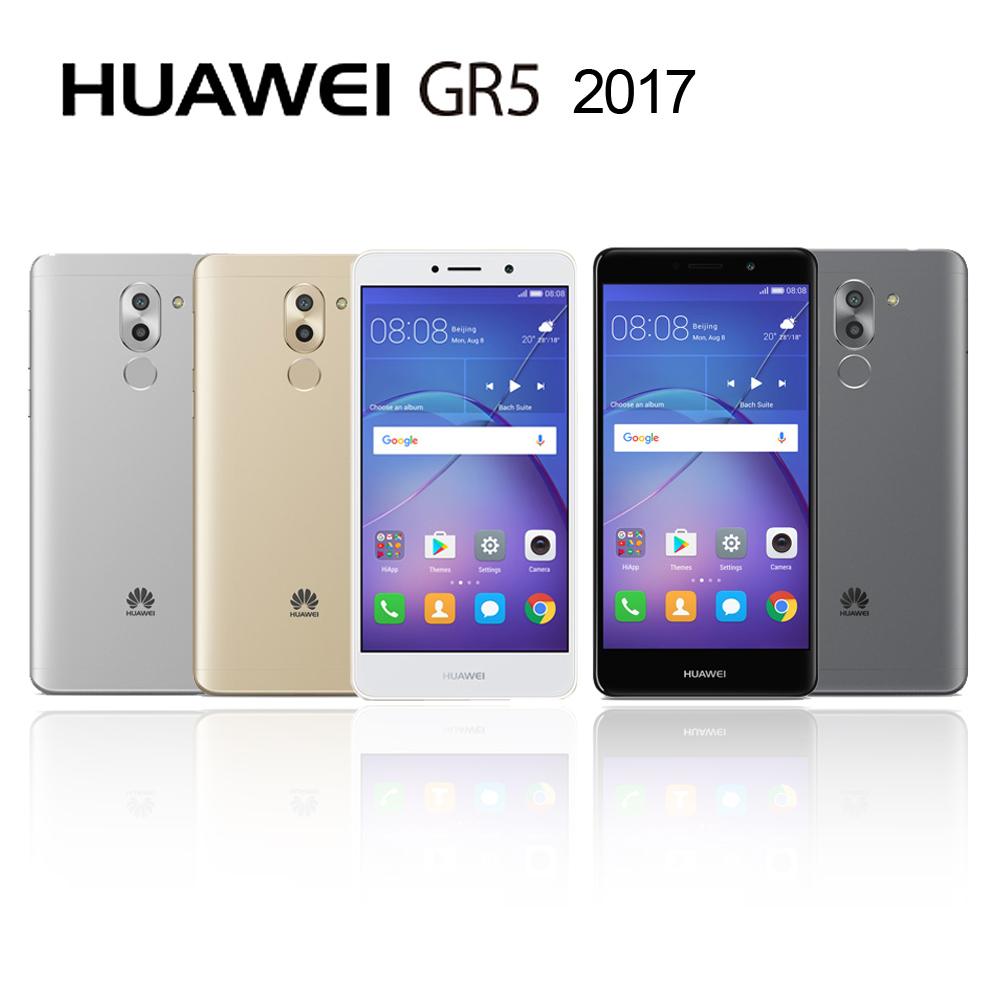Huawei GR5 2017 (3G/32G)大電量雙卡機※贈支架+原廠防塵塞※銀
