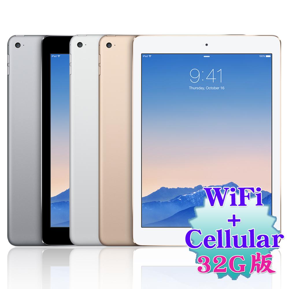 Apple iPad Air 2 (32G/WiFi+Cellular)智慧平板※送支架※銀