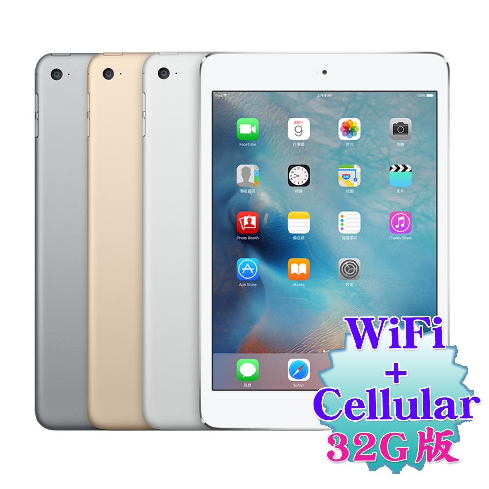 Apple iPad mini 4 (32G/LTE版)智慧平板※送支架※金