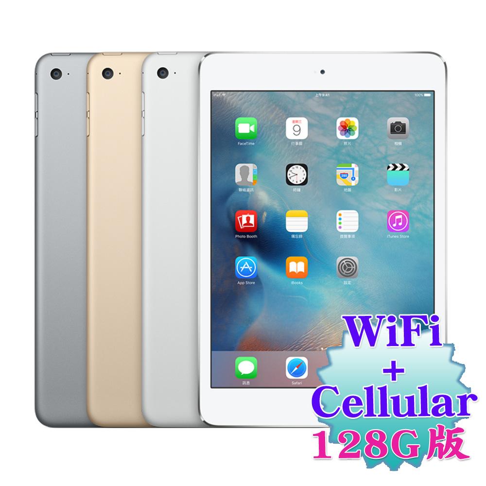 Apple iPad mini 4 (128G/LTE版)智慧平板※送支架※金