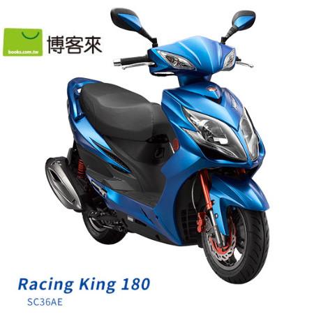 KYMCO 光陽機車 雷霆180 RACING 180 (SC36AE) 2017全新車 霧藍