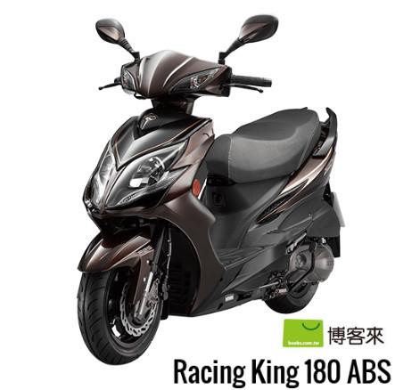 KYMCO 光陽機車 雷霆180 RACING 180 ABS (SC36AF) 2017全新車 深棕