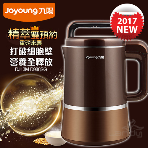 Joyoung九陽精萃全營養料理奇機DJ13M-D988SG