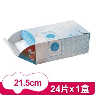【白的確幸無菌衛生棉】21.5cm 日用量少(24片入/盒)