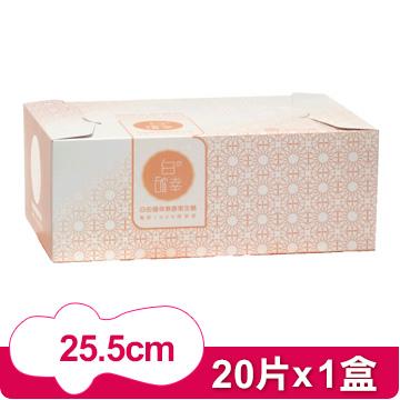 【白的確幸無菌衛生棉】25.5cm 日用一般(20片入/盒)