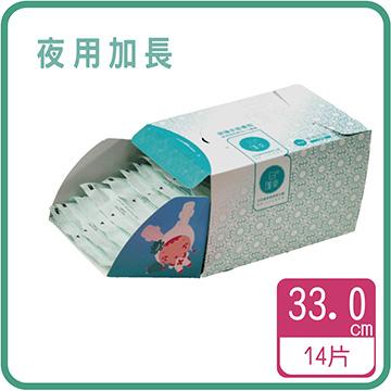 【白的確幸無菌衛生棉】33cm 夜用加長(14片入/盒)