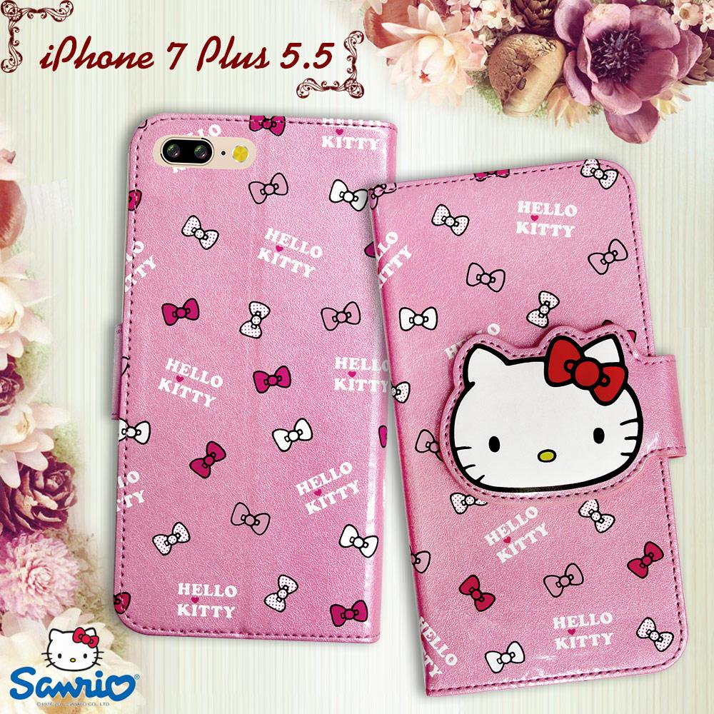 三麗鷗授權 Hello Kitty 凱蒂貓 iPhone 7 Plus 5.5吋 i7+ 閃粉絲紋彩繪皮套(蝴蝶結粉)