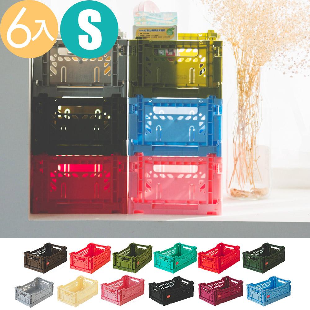 Peachy Life Aykasa堆疊式收納籃/抽屜/整理箱-S(6入組)(12色可選)淺藍色