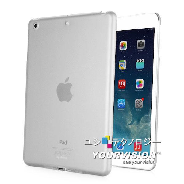 iPad mini 3 超耐塑晶漾高硬度(薄)背殼