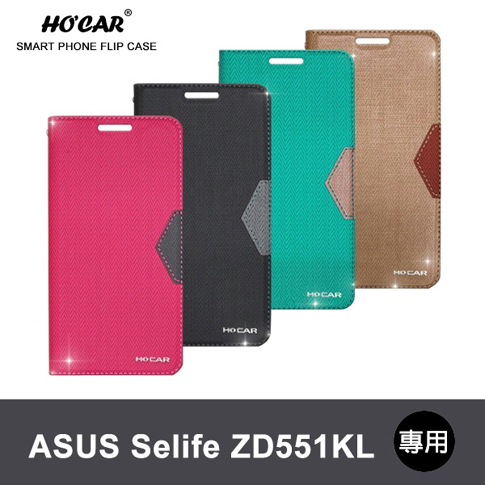 HOCAR 華碩 Selfie ZD551KL 無印風隱磁皮套(四色可選-6入)桃紅