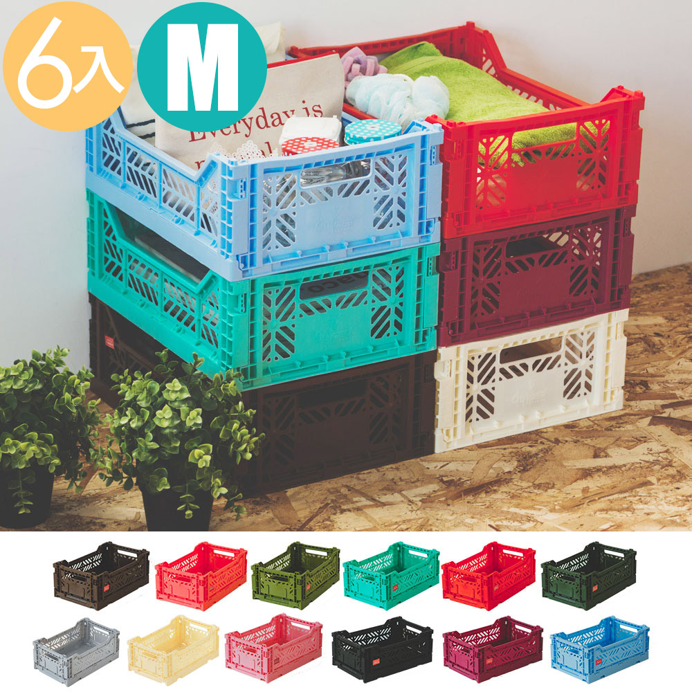 Peachy Life Aykasa堆疊式收納籃/抽屜/整理箱-M(6入組)(12色可選)紅色