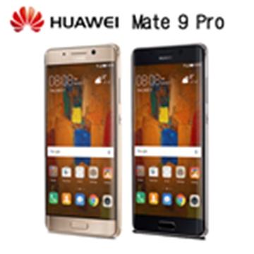 Huawei Mate 9 Pro (6G/128G) 5.5吋雙鏡頭雙曲面雙卡機灰