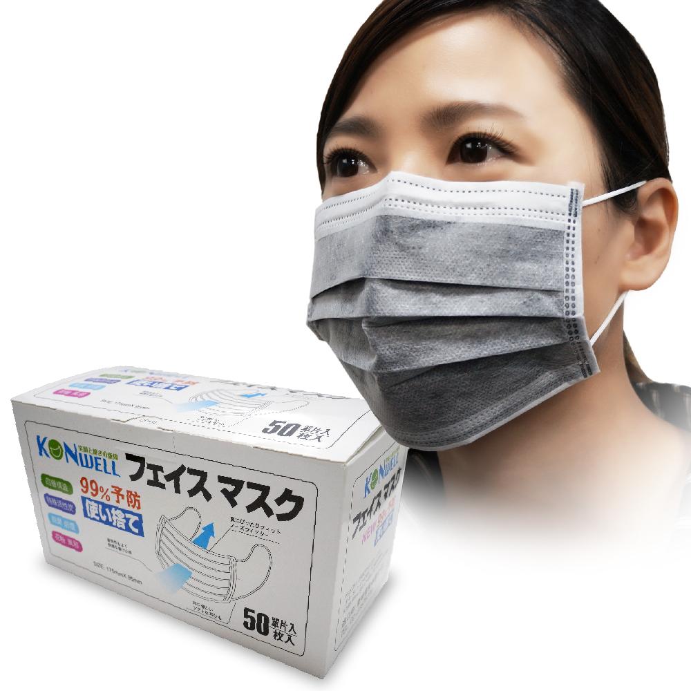 日本高效能四層不織布活性碳口罩50入(單片裝)
