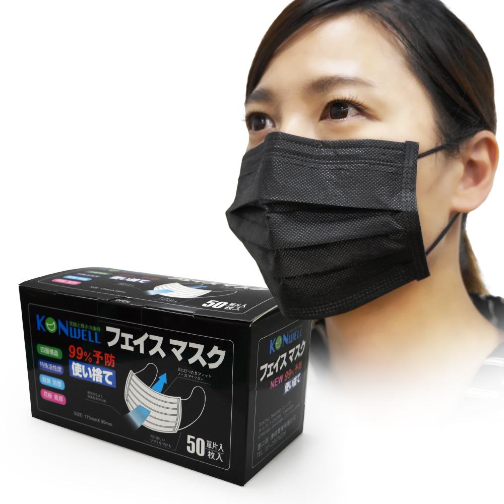 日本高效能四層不織布時尚黑活性碳口罩50入(單片裝)