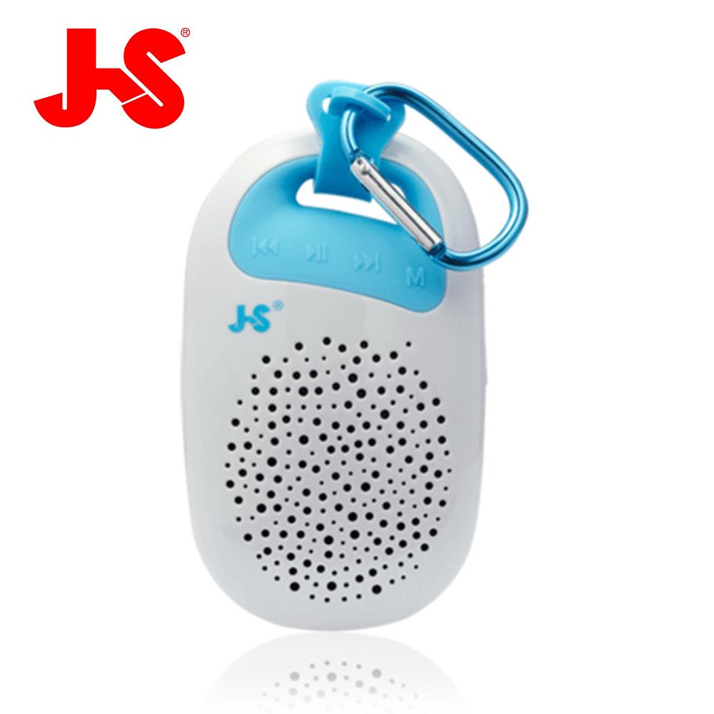 JS 淇譽電子 攜帶式藍牙音箱 JY1003白色