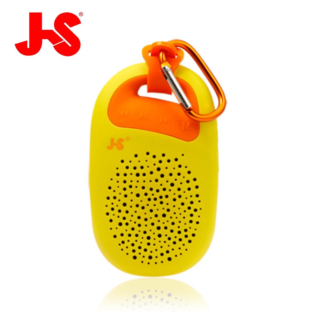 JS 淇譽電子 攜帶式藍牙音箱 JY1003黃色