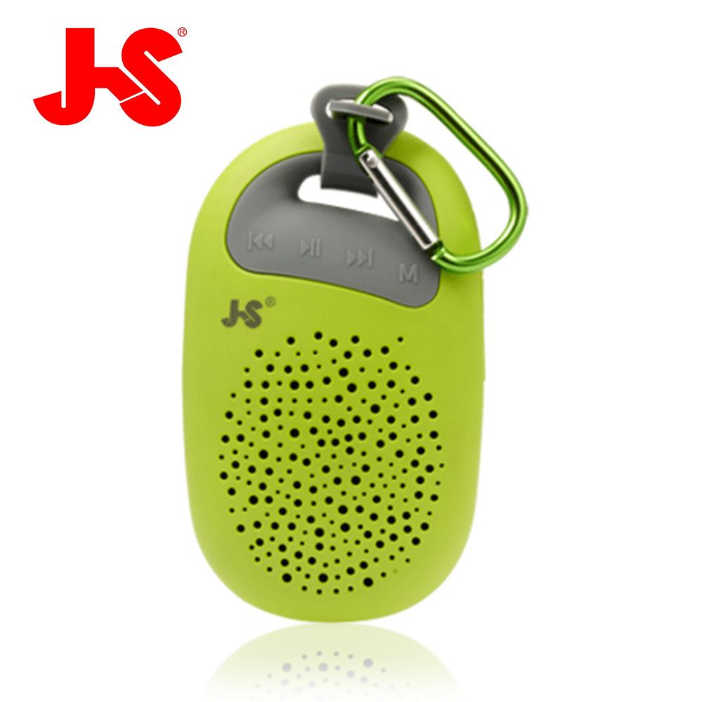 JS 淇譽電子 攜帶式藍牙音箱 JY1003綠色