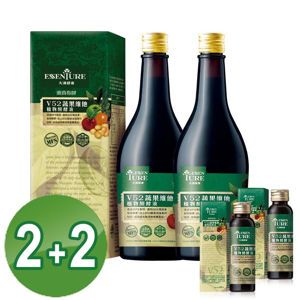 【大漢酵素】V52蔬果植物醱酵液(600mlx2+60mlx2)