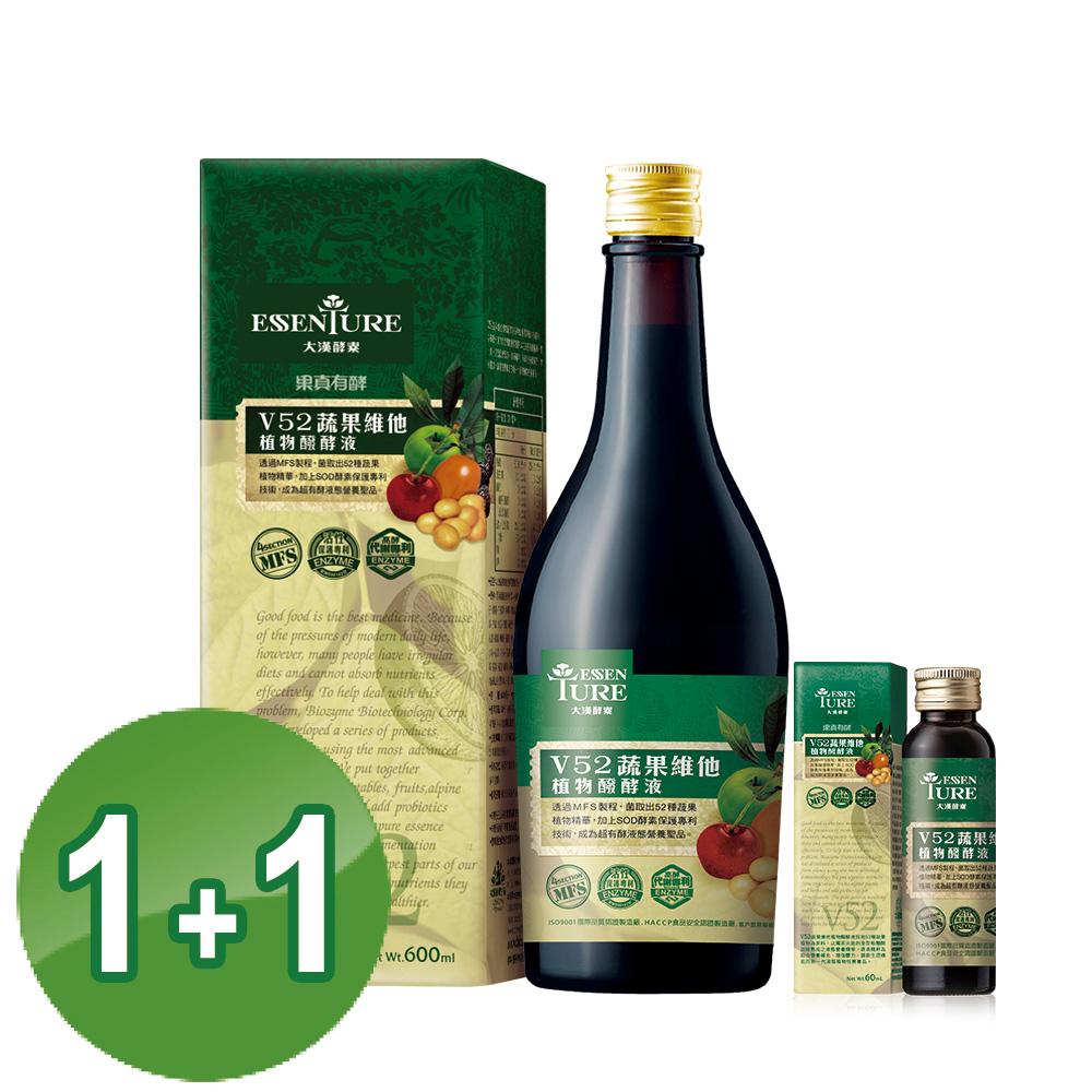 【大漢酵素】V52蔬果維他植物醱酵液(600ml/瓶)