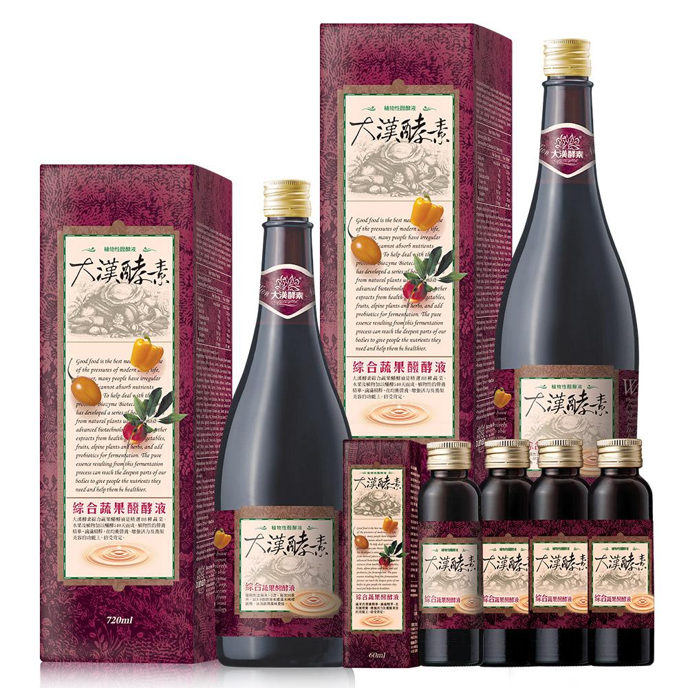 【大漢酵素】綜合蔬果醱酵液超值組(720mlx2+60mlx5)