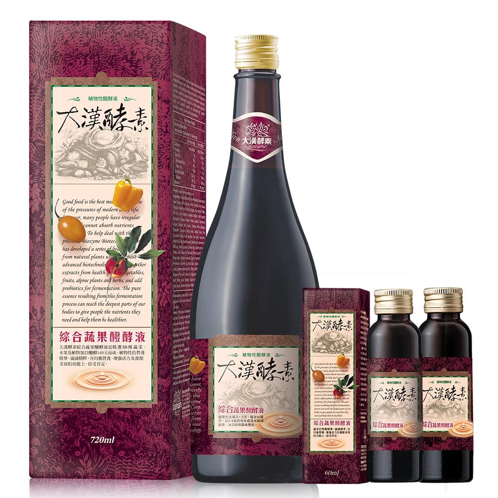 【大漢酵素】綜合蔬果醱酵液(720ml/瓶)
