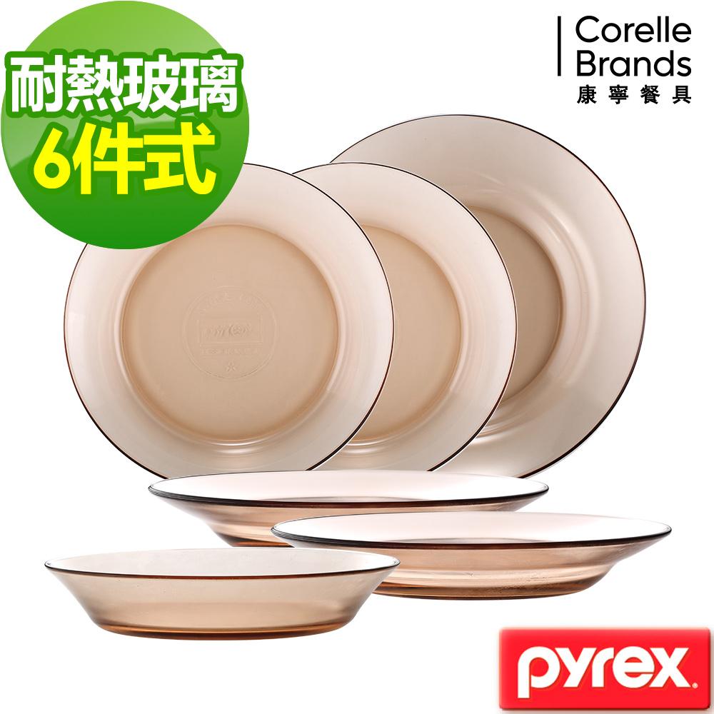 【美國康寧 CORELLE】Pyrex耐熱餐盤6件組(601)