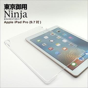 【東京御用Ninja】iPad Pro (9.7吋)極簡輕薄透明背蓋保護殼(可搭配Smart Cover使用)
