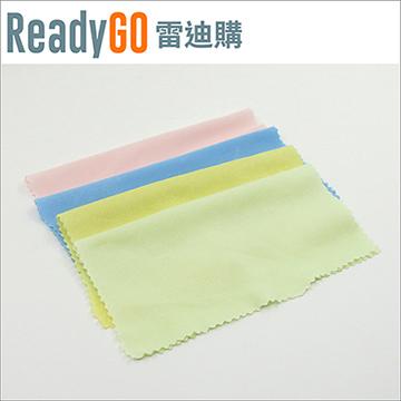 【ReadyGO雷迪購】超實用眼鏡配件必備超細纖維擦拭布14cm*14cm【2入裝】(黃色款)