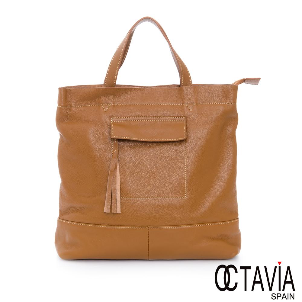 OCTAVIA 8 真皮 - 潛規則 手縫造型A4手提斜背二用包 -黃金棕