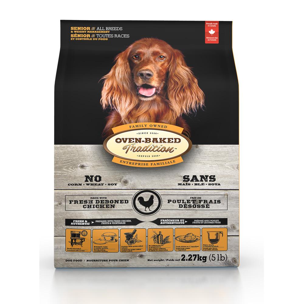 Oven-Baked烘焙客 減肥犬 老犬 雞肉配方 原顆粒 5磅 X 1包