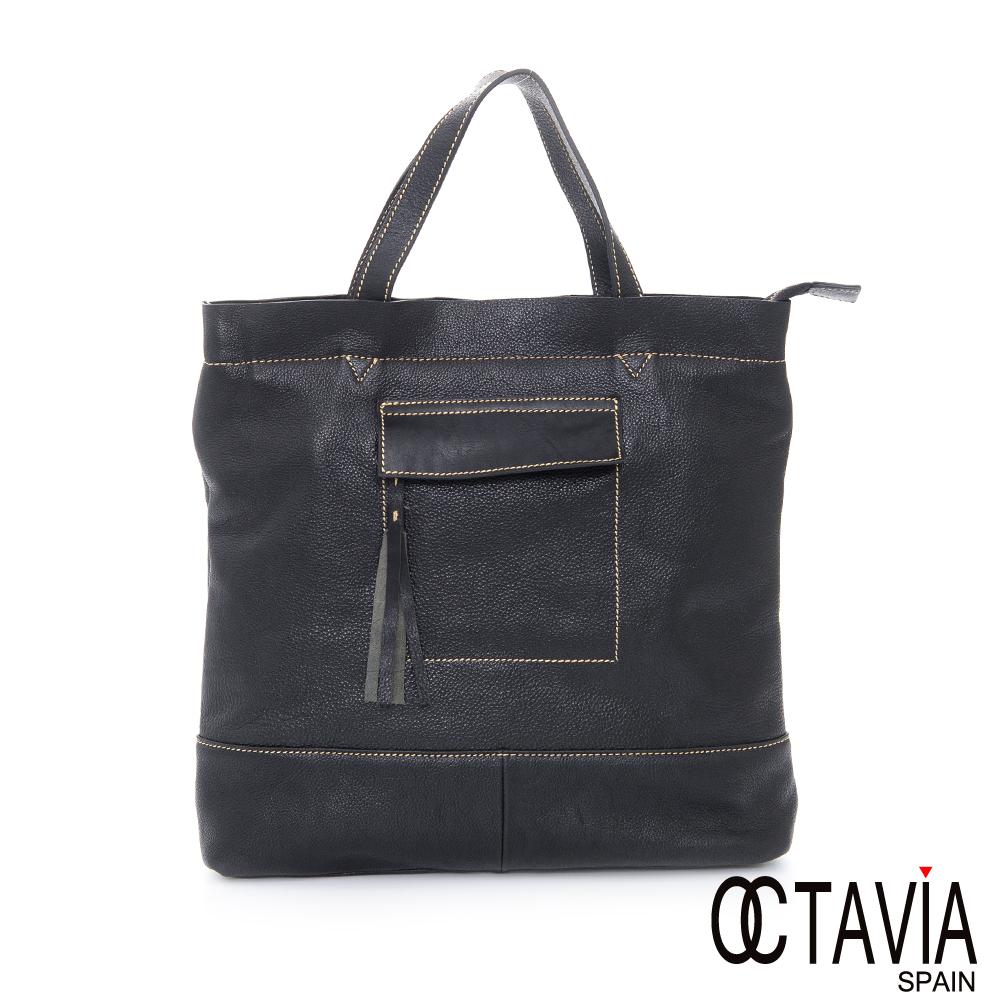 OCTAVIA 8 真皮 - 潛規則 手縫造型A4手提斜背二用包 -規則黑