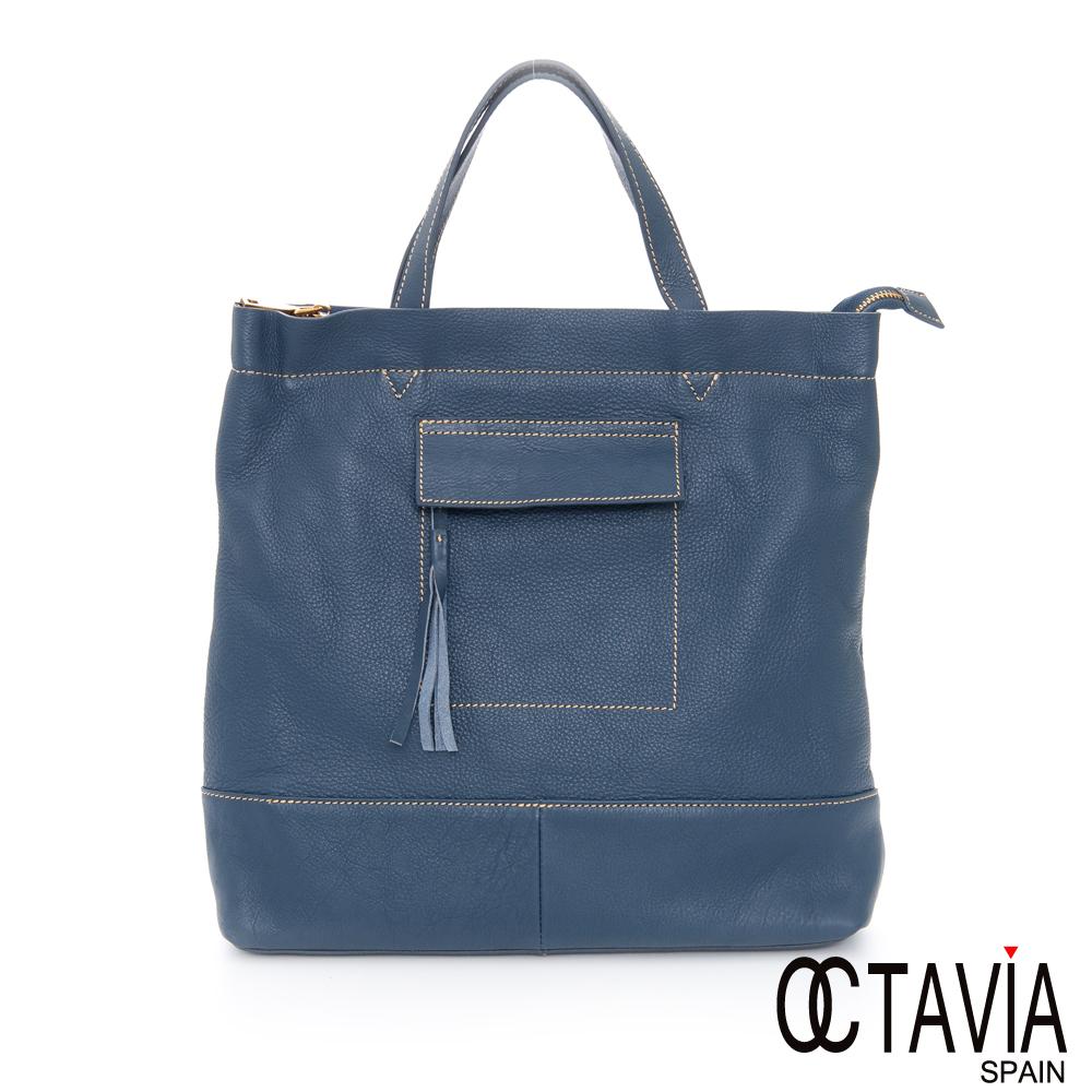 OCTAVIA 8 真皮 - 潛規則 手縫造型A4手提斜背二用包 -