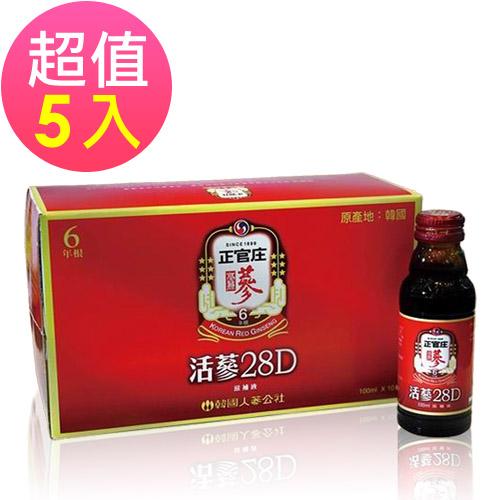 【正官庄】活蔘28D 10入禮盒(5盒組)