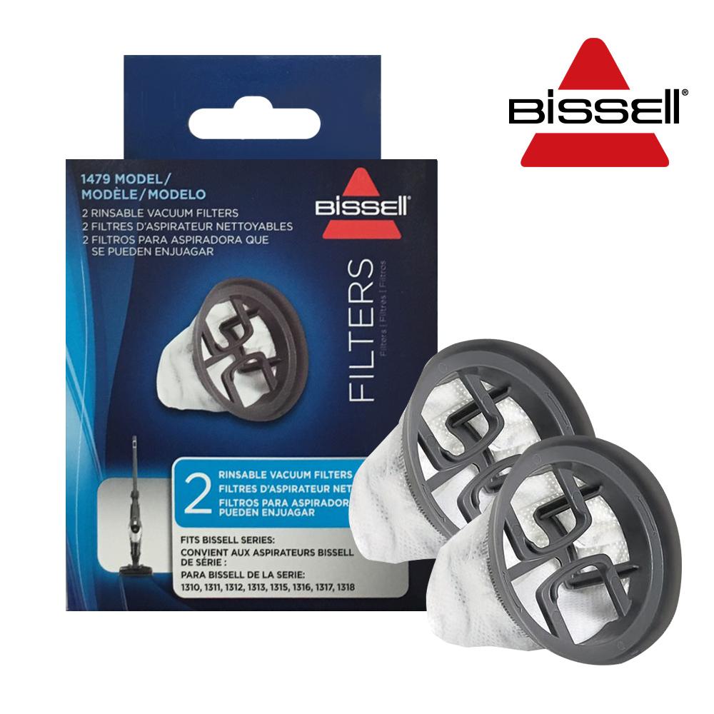 美國 Bissell 1311H/1312Q 專用濾網(2入)