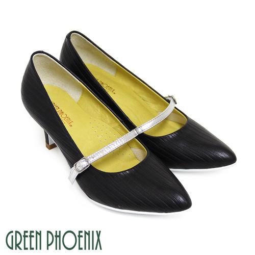 ◤Green Phoenix◥BIS~VITAL 復古直條紋義大利小羊皮中跟尖頭瑪莉珍鞋3