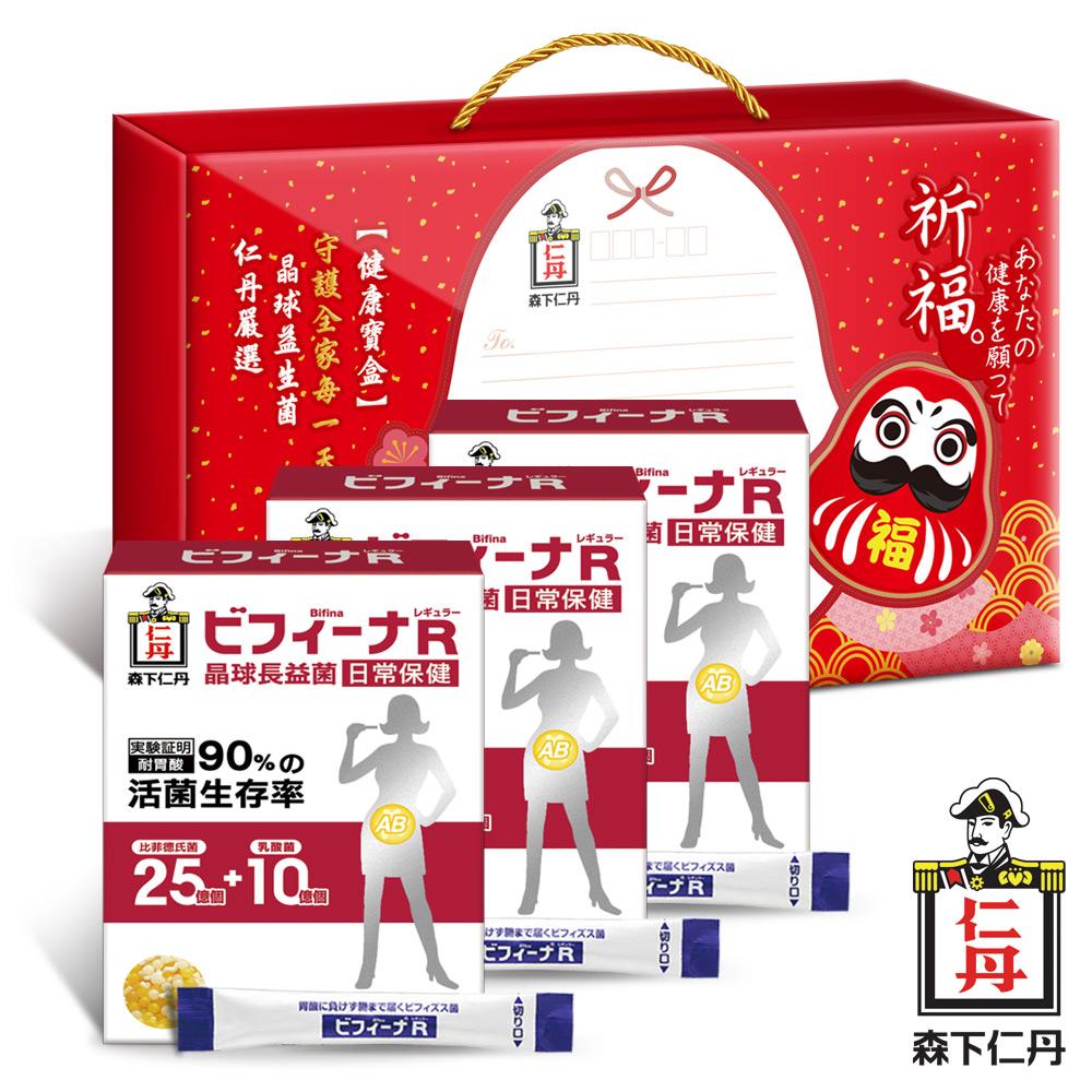 【森下仁丹】25+10晶球長益菌(14包)X3盒--寶貝舒暢禮盒