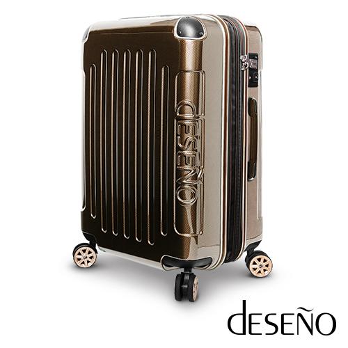 【U】Deseno - <尊爵傳奇III系列>加大防爆拉鍊商務行李箱(六色可選)24吋 - 咖啡金