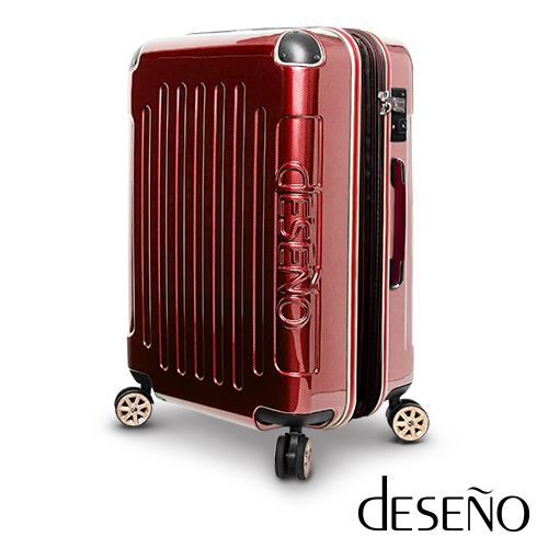 【U】Deseno - <尊爵傳奇III系列>加大防爆拉鍊商務行李箱(六色可選)28吋 - 金屬紅